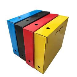 Arşiv Kutusu Sarı Ofset baskılı - Thumbnail