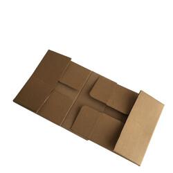 Kargo Kutusu Küçük Boy 17,5x13,5x7,8cm - Thumbnail